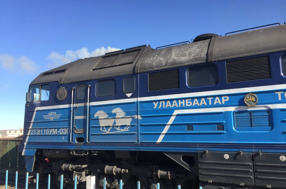 Le Transmongolien…